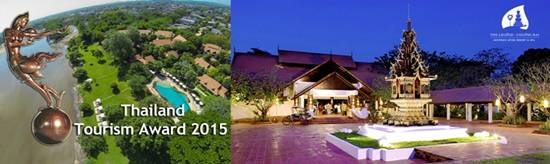 The Legend Chiangrai Boutique Resort & Spa